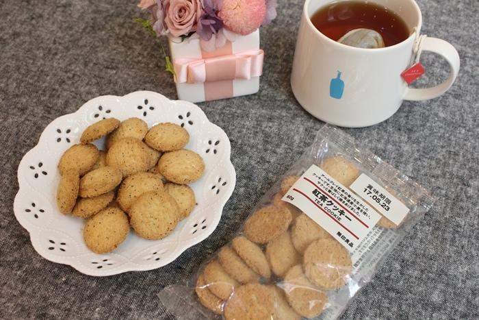 MUJI 無印良品 伯爵紅茶餅乾 (10)
