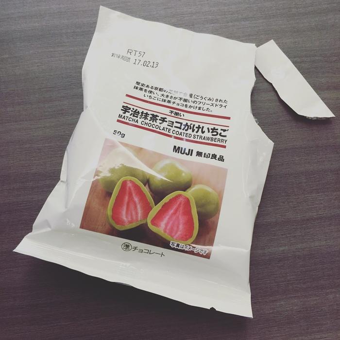 MUJI 無印良品 宇治抹茶草莓巧克力 伯爵紅茶餅乾 (1)