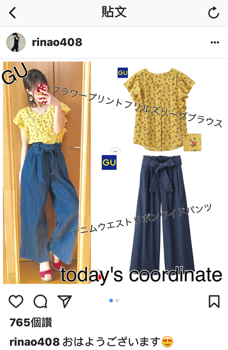我追蹤的日本主婦IG穿搭-Uniqlo GU 每日穿搭 Instagram Instagramer(27)