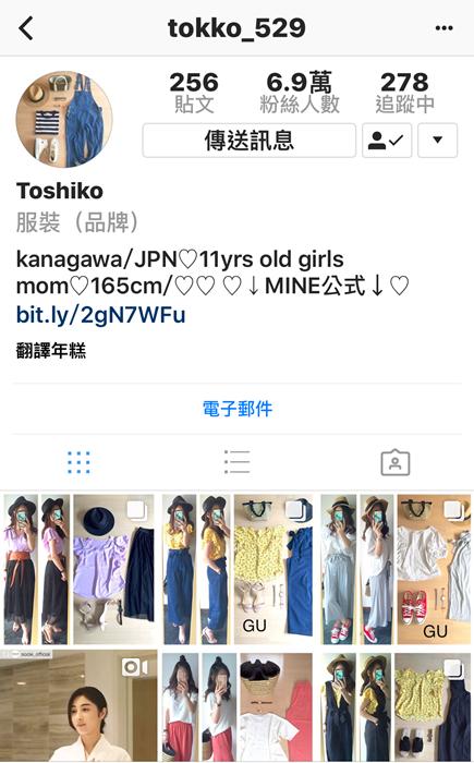 我追蹤的日本主婦IG穿搭-Uniqlo GU 每日穿搭 Instagram Instagramer(26)