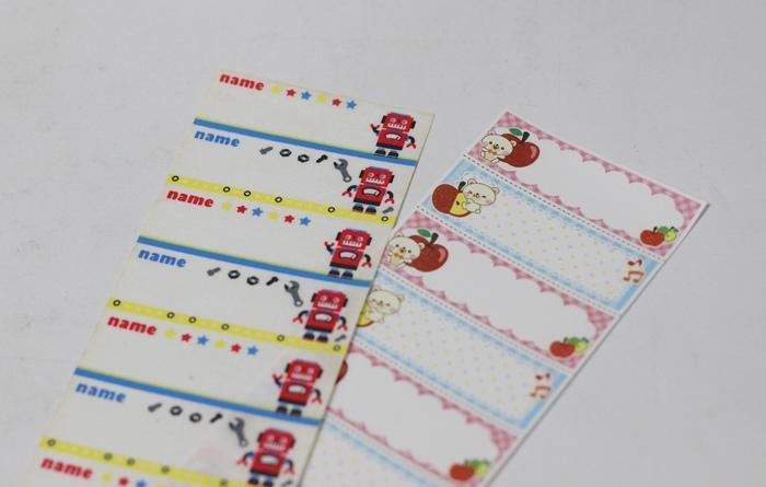 Daiso 大創好物 熨燙姓名貼 幼兒上學必備 兒童衣服寢具燙姓名 大創姓名貼用法 (9)