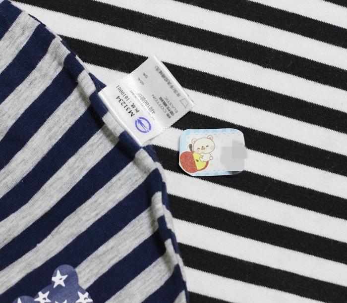 Daiso 大創好物 熨燙姓名貼 幼兒上學必備 兒童衣服寢具燙姓名 大創姓名貼用法 (17)