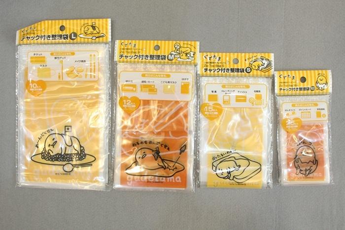 大創好物 Daiso japan 漲價前的囤貨-該買哪些-日本製 39元均一要漲價成49元 (20)
