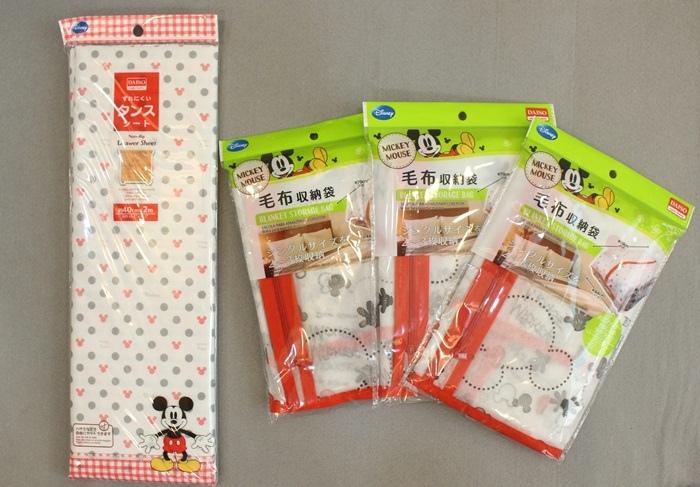 大創好物 Daiso japan 漲價前的囤貨-該買哪些-日本製 39元均一要漲價成49元 (21)