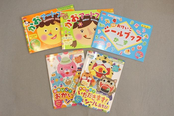 大創好物 Daiso japan 漲價前的囤貨-該買哪些-日本製 39元均一要漲價成49元 (27)
