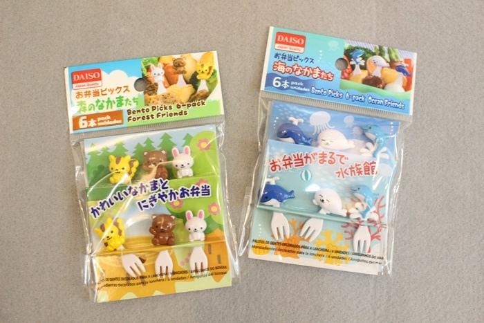 大創好物 Daiso japan 漲價前的囤貨-該買哪些-日本製 39元均一要漲價成49元 (25)