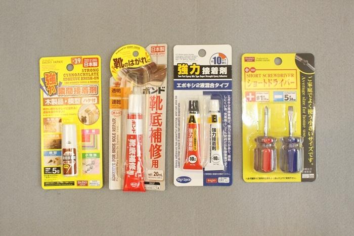 大創好物 Daiso japan 漲價前的囤貨-該買哪些-日本製 39元均一要漲價成49元 (28)
