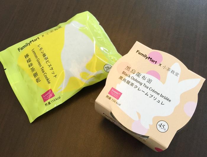 小茶栽堂 全家便利商店 Familymart 黑烏龍布蕾 檸檬綠茶餅乾 下午茶點心 小茶栽堂茶捲 (2)