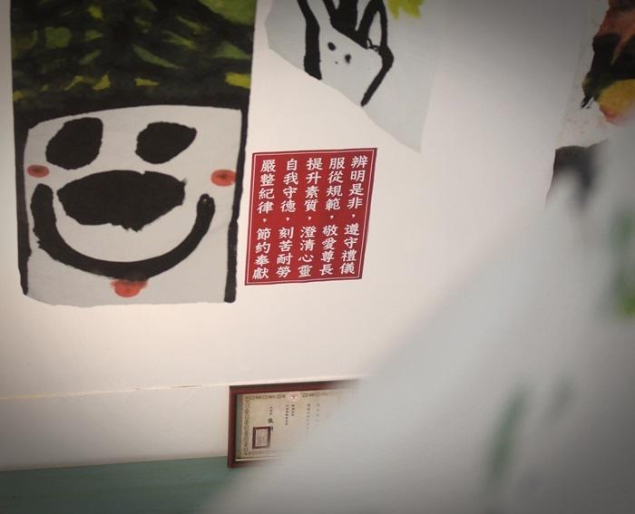 革樓-密室遊戲-劇場遊戲-真實逃脫-真人實境解謎遊戲-笨蛋工作室-暑假限定-限定場密室-flip flop hostel 夾腳拖的家-旅店-青年旅館-戶外逃脫解謎-stupid particle 長安療養院-精神病患 逃脫 密室 解謎 偵探 (39)
