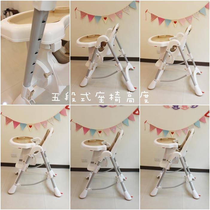 Myheart餐椅 媽咪最推薦 MIT 可折疊餐椅 兒童餐椅 嬰兒餐椅 (45)