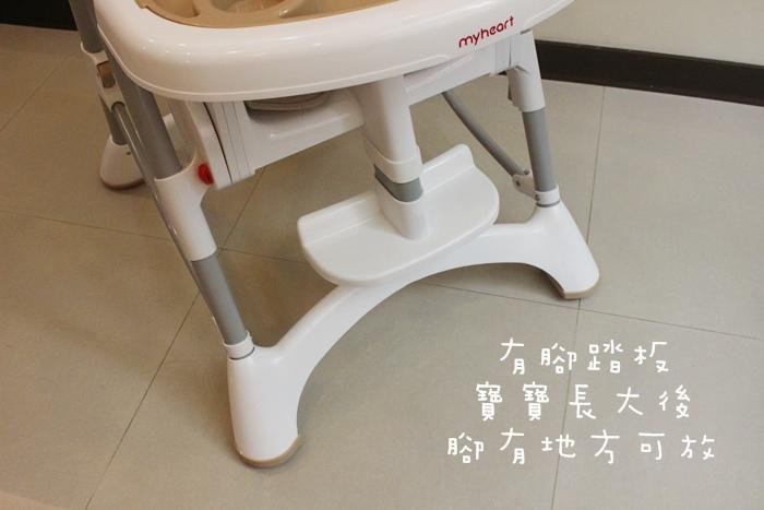 Myheart餐椅 媽咪最推薦 MIT 可折疊餐椅 兒童餐椅 嬰兒餐椅 (81)