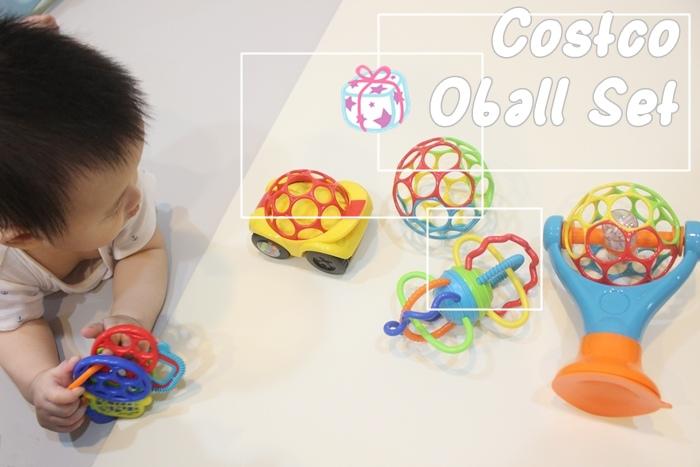Costco育兒好物兒童玩具嬰兒玩具-Oball組Oball禮盒 (2)