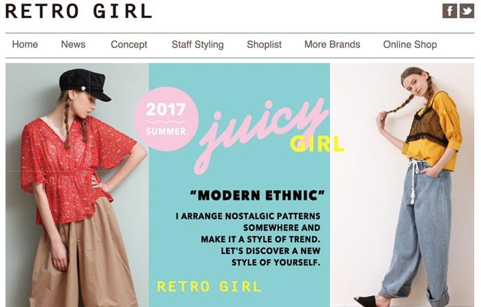 rETRO GIRL 小資女孩的高質感平價日牌單品 師大 RETRO GALLERY 日貨穿搭 OL穿搭 寬褲穿搭 (1235)