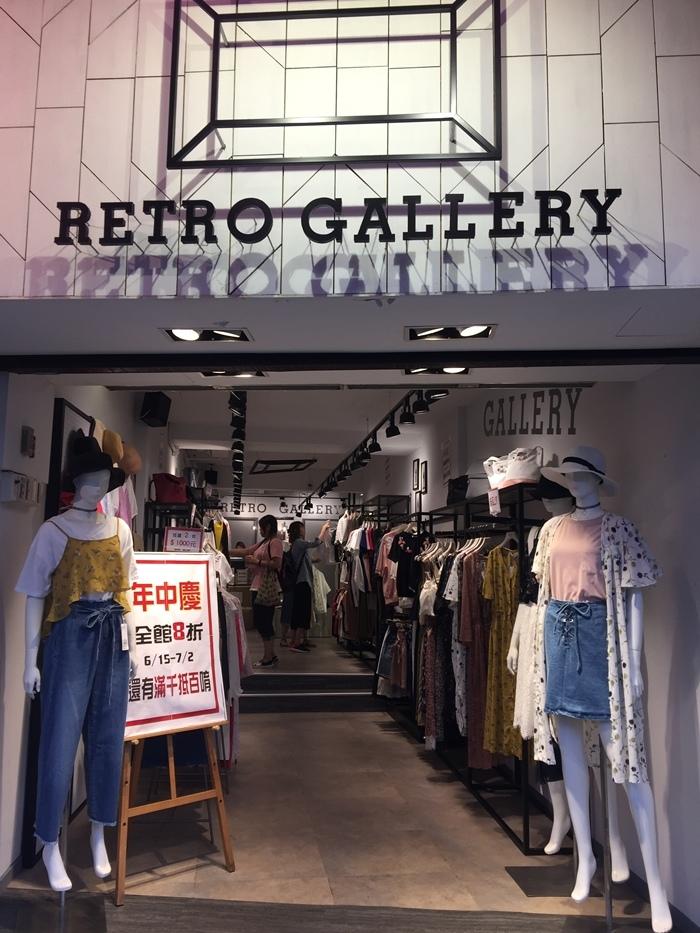 RETRO GIRL 小資女孩的高質感平價日牌單品 師大 RETRO GALLERY 日貨穿搭 OL穿搭 寬褲穿搭 (6)