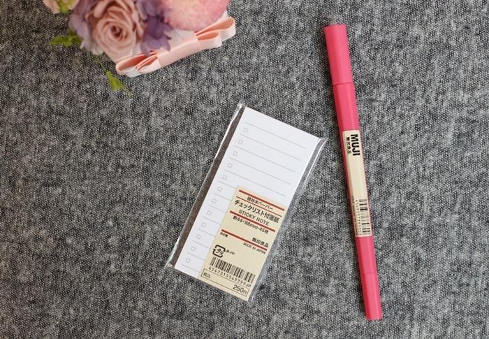 無印良品 MUJI 文具 推薦 蒐集 膠帶台 膠墨筆 PP鉛筆盒 備忘錄 to fo list 雙頭色筆 (2)