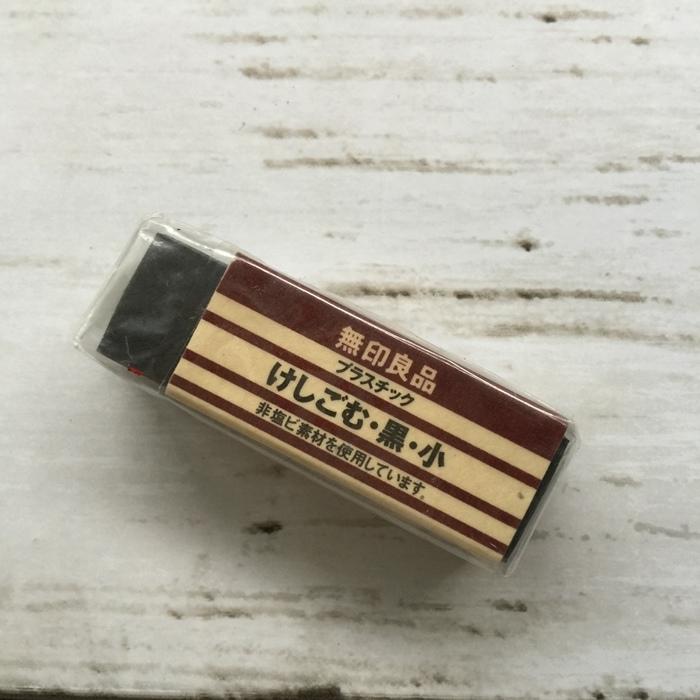 無印良品 MUJI 文具 推薦 蒐集 膠帶台 膠墨筆 PP鉛筆盒 備忘錄 to fo list 雙頭色筆 (13)