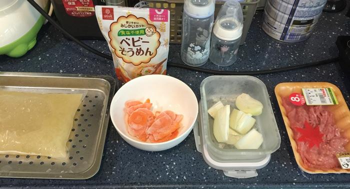 副食品食譜-豬肉白菜紅蘿蔔麵 (4)