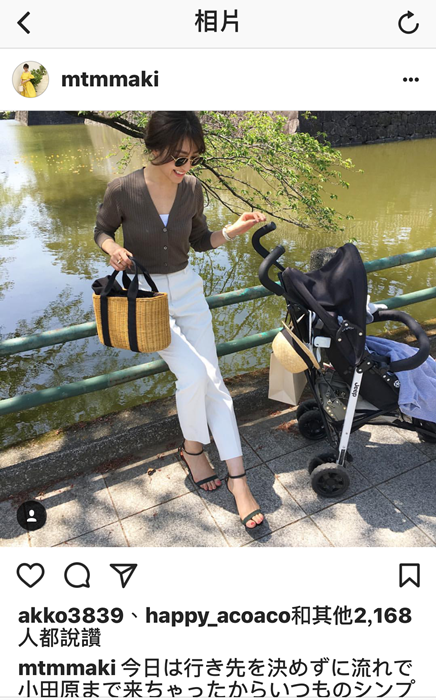 我追蹤的日本主婦IG穿搭-Uniqlo GU 每日穿搭 Instagram Instagramer(25)