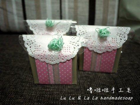 皂包裝-秋垣4.jpg
