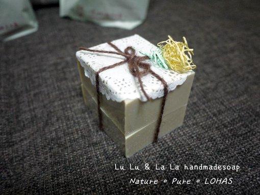 皂包裝-秋垣1.jpg