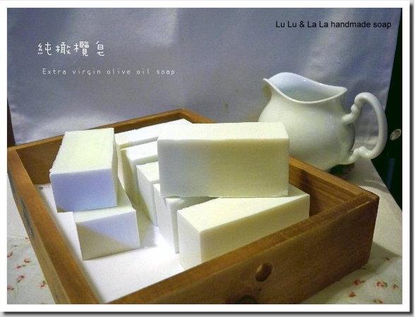 純橄欖皂.jpg