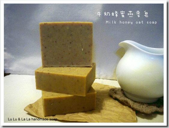 牛奶蜂蜜燕麥皂.jpg
