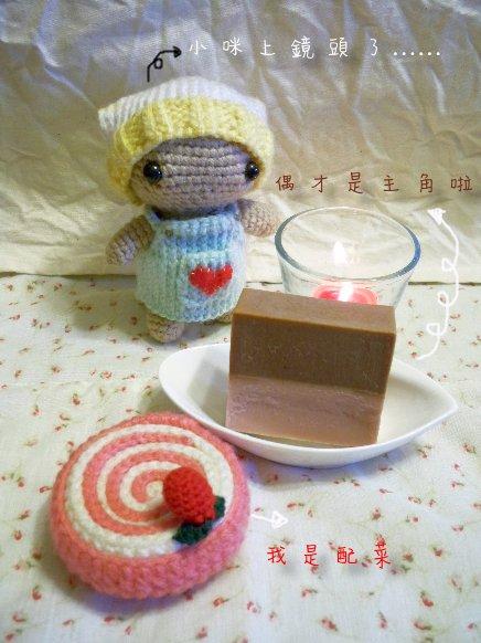 巧克力草莓蛋糕皂-3.jpg