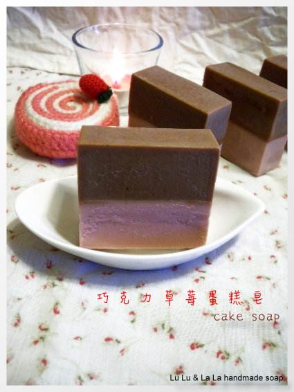 巧克力草莓蛋糕皂-1.jpg