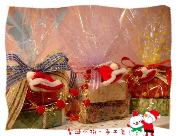 聖誕小物8.jpg