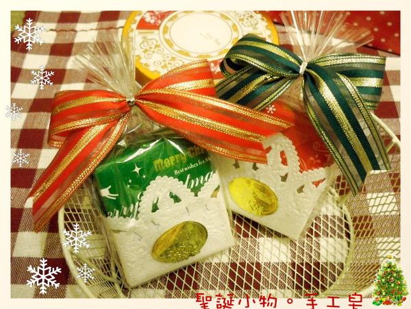 聖誕小物1.jpg