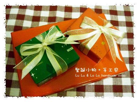 聖誕小物4.jpg