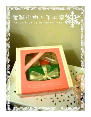 聖誕小物5.jpg