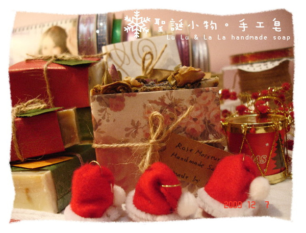 聖誕小物6.jpg