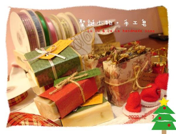 聖誕小物7.jpg