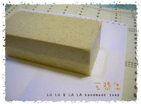豆漿皂3.jpg