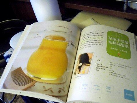 液體皂3.jpg