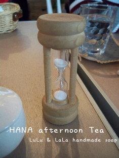 HANA8.jpg