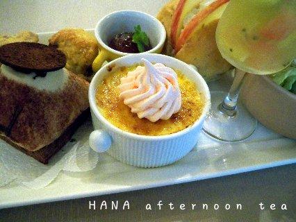 HANA17.jpg
