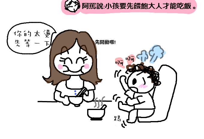 feeding-2