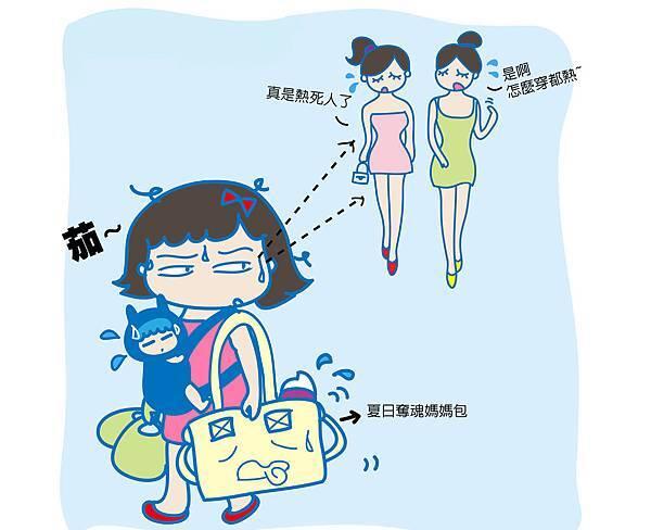 baby carrier-01-01.jpg