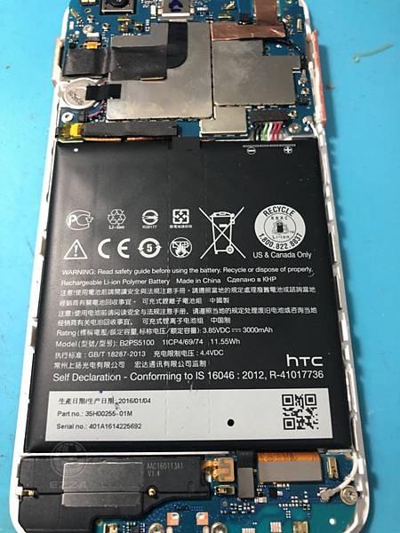 HTC X9電池膨脹(2).jpg