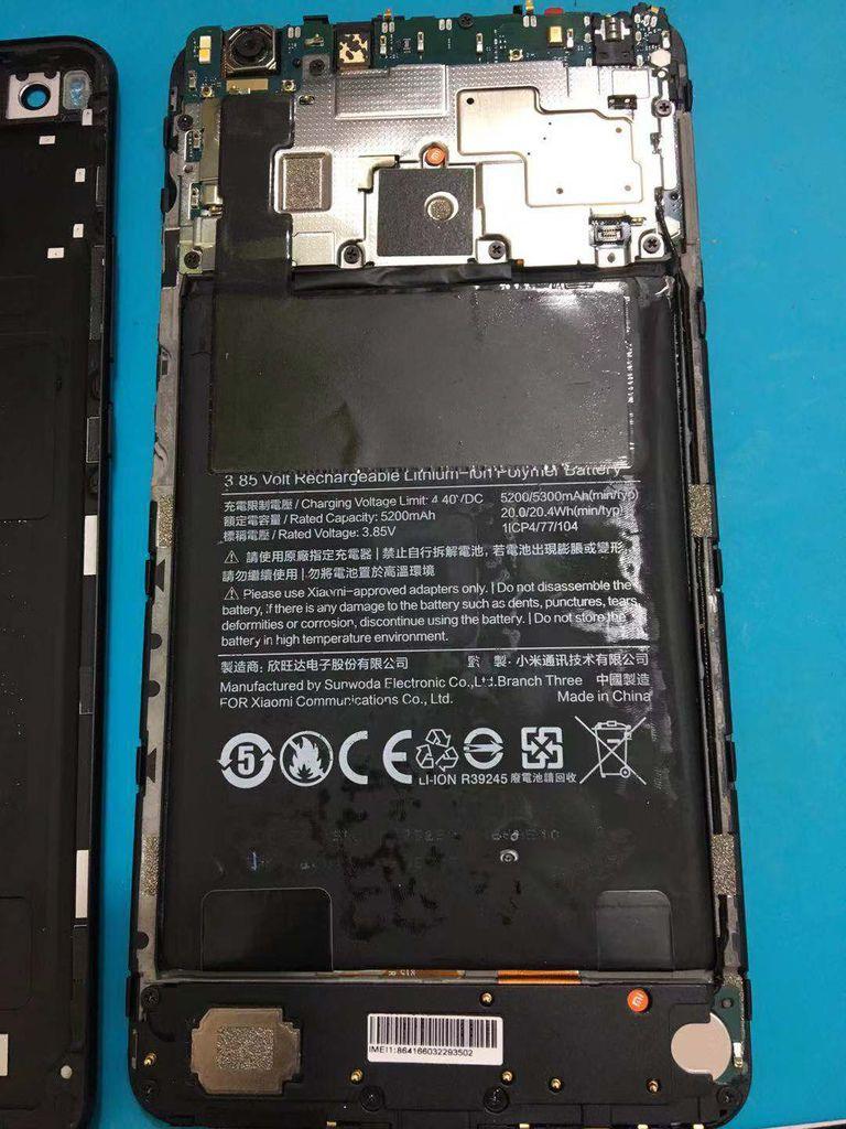 小米Max2 電池膨脹露液01.jpg