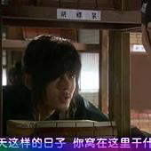 [TSKS&MickyHome][Sungkyunkwan Scandal][012][KO_CN]_20110430-15471737.jpg