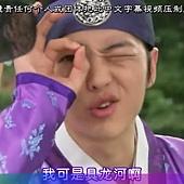 [TSKS&MickyHome][Sungkyunkwan Scandal][007][KO_CN]_20110430-14503873.jpg