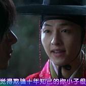 [TSKS&MickyHome][Sungkyunkwan Scandal][012][KO_CN]_20110430-15373950.jpg