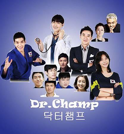 dr_champ.jpg