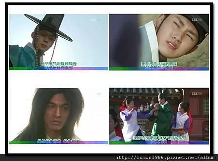[TSKS][Rooftop.Prince][001V2][KO_CN]_20120328-050682