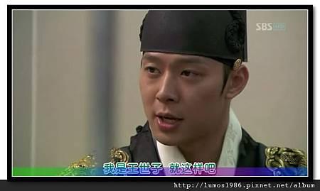 [TSKS][Rooftop.Prince][002][KO_CN]_201228-05190012