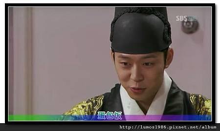 [TSKS][Rooftop.Prince][2][KO_CN]_20120328-05204929