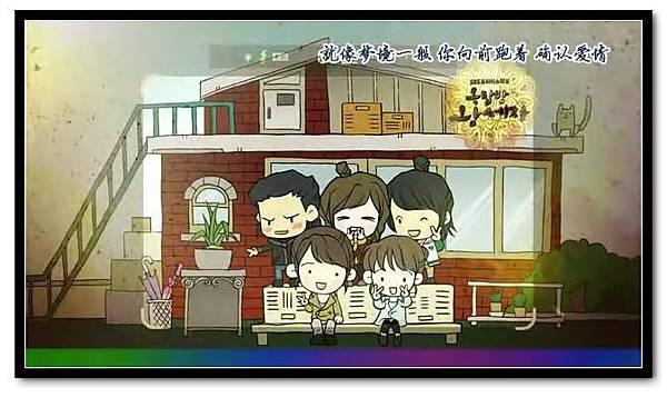 [TSKS][Rooftop.Prince][007][KO_CN]_20120417-22573645